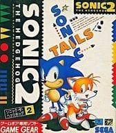 Sonic · The Hedgehog II