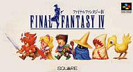 Final Fantasy (video game) IV
