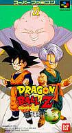 Dragon Ball Z Super Battlefield 3