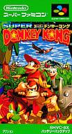 Super Donkey Kong (video game)