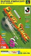 Jリーグ エキサイトステージ'95