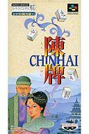 陳牌 CHINHAI(パズル