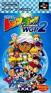 ミニ四駆レッツ&ゴー!! POWER WGP2