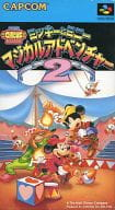 Mickey and Minnie Magical Adventure 2 (Condition: Manual Difficulty)