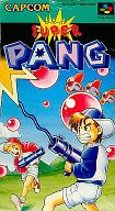 SUPER PANG (state: box (including inner box) state is difficult)