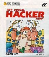 (With box theory) Magma Project Hacker