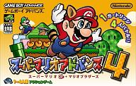 Super Mario (disambiguation) Advance 4