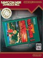 Famicom Mini The Legend of Zelda (video game) 1