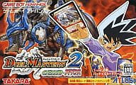 Duel Masters Trading Card Game 2 ~ Invincible Advance ~