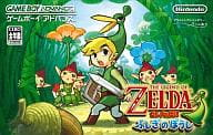 The Legend of Zelda (video game) Mushi no Hat