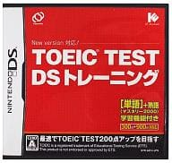 TOEIC (R) TEST DS training
