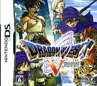 Dragon Quest (video game) V The bride in the sky