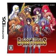 Dengeki Gakuen RPG Cross of Venus [Regular Edition]