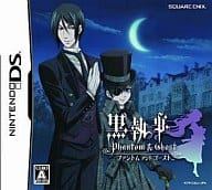 Black Butler Phantom & Ghost [Regular Edition]