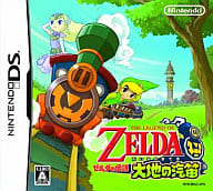 The Legend of Zelda (video game) Earth's steam whistle