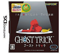 GHOST TRICK (Ghost Trick)