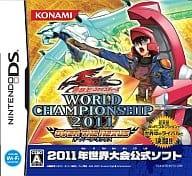 遊戯王5D's WORLD CHAMPIONSHIP 2011 オーバー・ザ・ネクサス