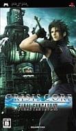 Crisis Core Final Fantasy (video game) VII