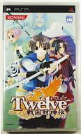 Twelve ~ Sengoku Shingen Shinkenden ~