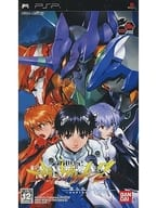 Neon Genesis Evangelion 2 is made and Sekai ~ another cases ~