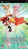 Tales of Phantasia ~ Full Voice Edition ~