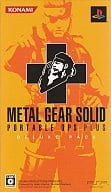METAL GEAR SOLID PORTABLE OPS+(デラックスパック)