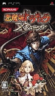 Akumajo Dracula X Chronicle