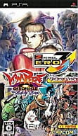 Street fighter ZERO 3 ↑ ↑ + Vampire Chronicle The Chaos Tower Value Set