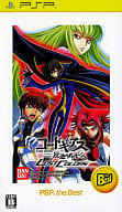 Code Geass: Lelouch of the Rebellion LOST COLORS [Best Version]