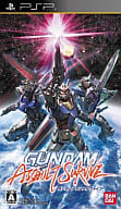 Gundam Assault Savage