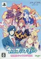 Uta no Prince-sama Shining Box [Limited Edition]