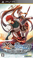 Ys vs Sky's Trail [Limited Edition]
