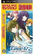 Ever 17 ~ Premium Edition ~ [Bargain Edition]