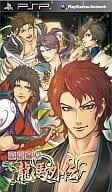 Ishinha Koinaka Ryoma Gaiden [First Press Edition]