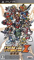 Second Super Robot Battlefield Z Boundary Special ZII-BOX [Limited Edition]