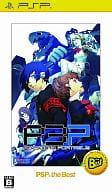 Persona 3 Portable [Best Version]