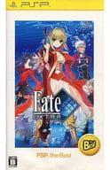 Fate/EXTRA [Best版]