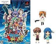 Higurashi Daybreak Portable [Limited Edition] (Keiichi, Rena, Rika Fumoi figure set, drama CD included)