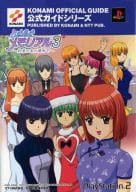 PS2 Tokimeki Memorial 3 ~ At that place promised ~ Official Guide Full Version
