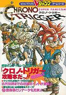 SFC Chrono Trigger CHRONO TRIGGER