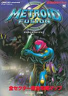 GBA Metroid Fusion Nintendo Official Guide Book