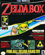 附錄)GC Zelda Box  - 塞爾達傳說 (遊戲) Wind Tacto Fan Book