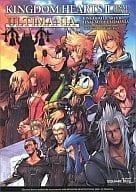 駿河屋 -PS2 キングダムハーツ2 ファイナルミックス+ ...