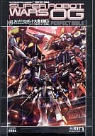 PS2 Super Robot Wars OG ORIGINAL GENERATIONS Perfect Bible