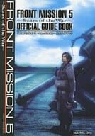 PS2 Front Mission 5 Official Guidebook