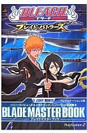 PS2 BLEACH ~ Blade · Butlers ~ BLADE MASTER BOOK