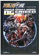 PS2 Super Robot Wars OG Gaiden Perfect Bible