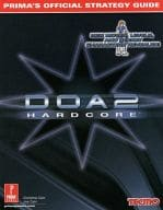 PS2 DOA2:HARD CORE PRIMA'S OFFICIAL STRATEGY GUIDE [洋書]