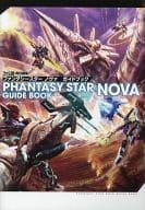 PSVita Phantasy Star (video game) Nova Guide Book