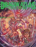 ランクB)DRAGON ATLAS~ドラゴンアトラス~ ルーンクエスト'90Sワールドガイド